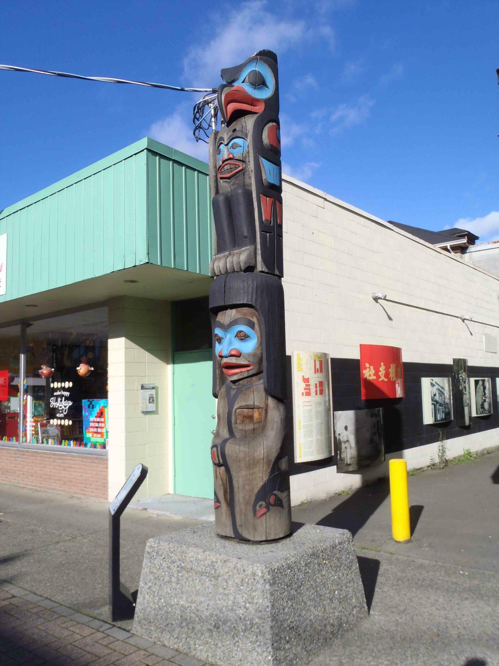 Owl Spirit totem pole, Station Street, Duncan, B.C,