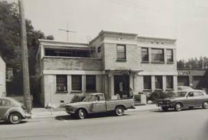 160 Jubilee Street, circa 1983.